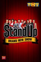 Stand Up (2013 - 2017)