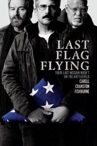 Последний взмах флага (2017)