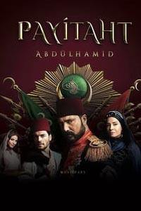 Права на престол Абдулхамид. Сериал (2017)