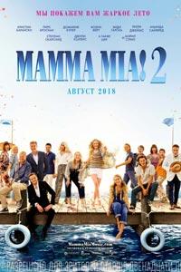 Mamma Mia!2 (2018)