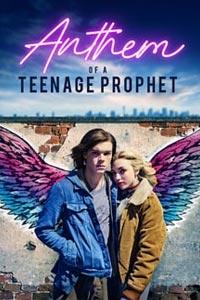 Гимн подростка-пророка (2018)