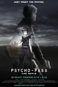 Психопаспорт (2015)