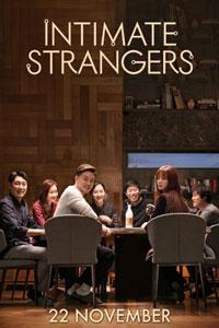 Близкие незнакомцы (2018)