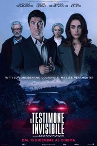 Невидимый свидетель (2018)