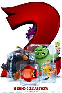 Angry Birds 2 в кино (2019)