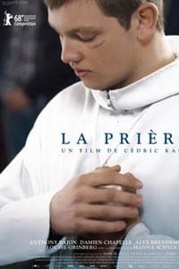 Молитва (2018)