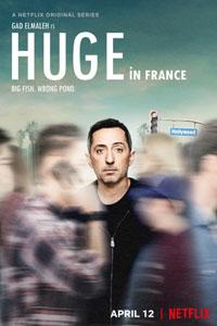 Популярен во Франции. Сериал (2019)