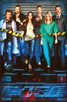 След. Сериал (2007 – ...)