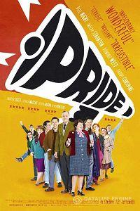 Гордость (2014)