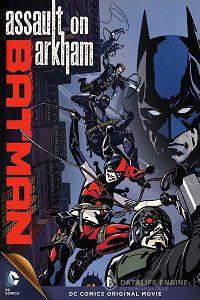Бэтмен: Нападение на Аркхэм (2014)