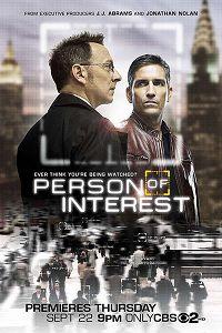 Подозреваемый. Сериал (2011 – ...)