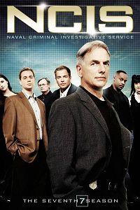 Морская полиция: Спецотдел. Сериал (2003 – ...)